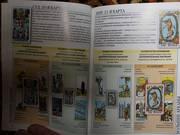 Обучение таро Книга по толкованию старших и малых арканов таро