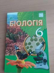 Учебники 6 класс на укр.мове, в хорошем состоянии, в нескольких экземпля